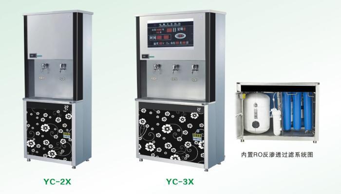 温热型节能直饮水机X款